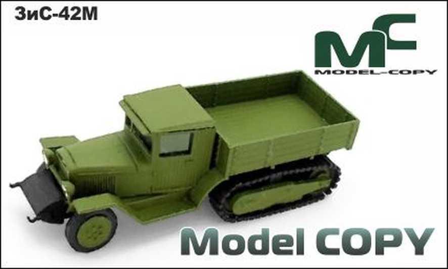 ZiS-42M - 3D Model