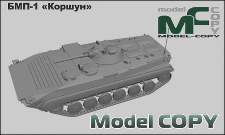 """BMP-1 """"Kite"""" - 3D Model"""