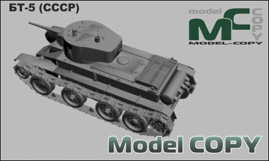 BT-5 (USSR) - 3D Model