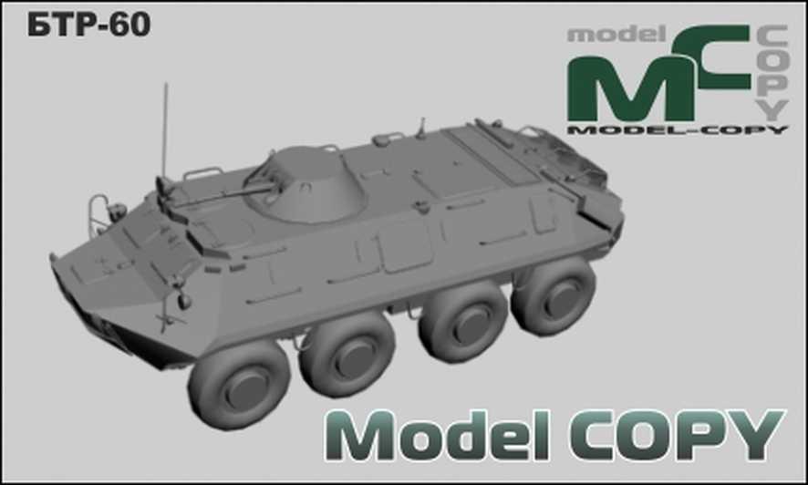 BTR-60 - 3D Model