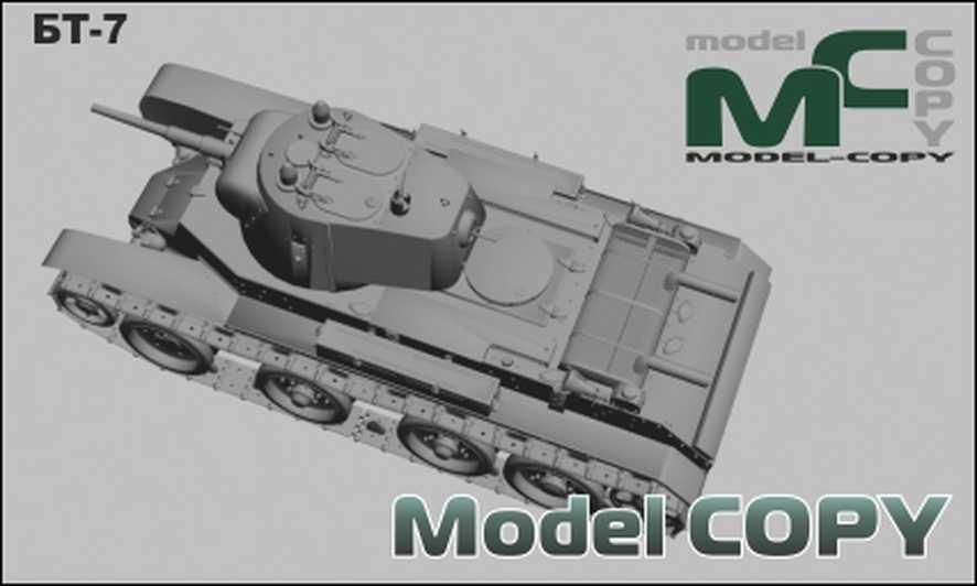 BT-7 - 3D Model