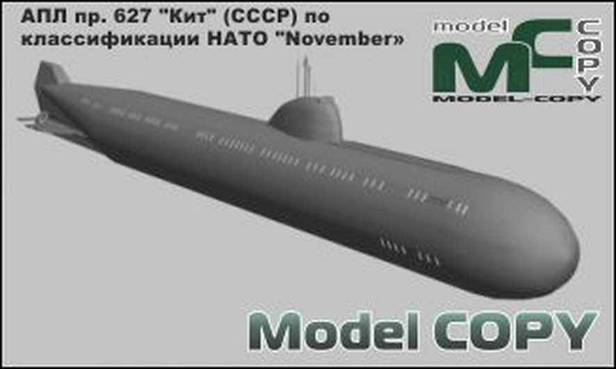 """Nuclear Submarine Project 627 """"Kit"""" (USSR), by NATO classification - """"November"""" - 3D Model"""