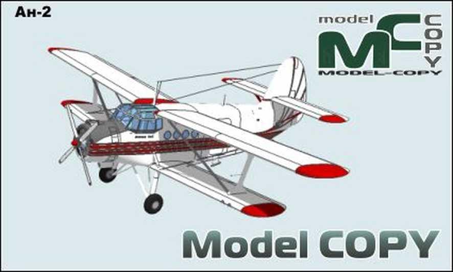 An-2 - 3D Model