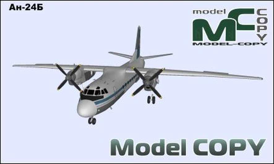 An-24 - 3D Model