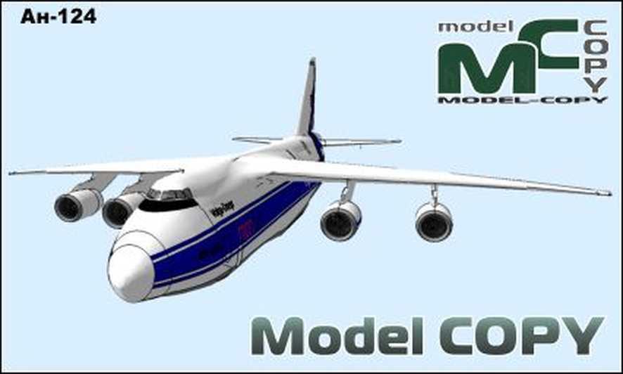 An-124 Ruslan - 3D Model