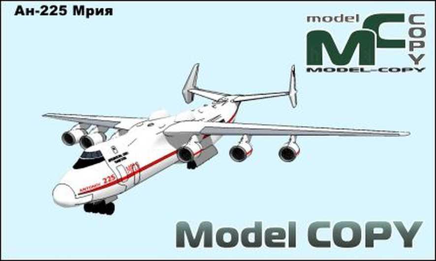 An-225 Mriya - 3D Model