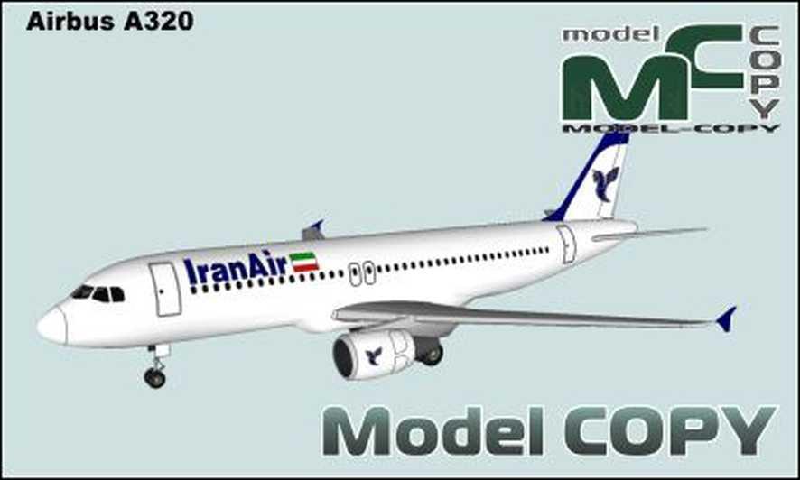 Airbus A320 - 3D Model
