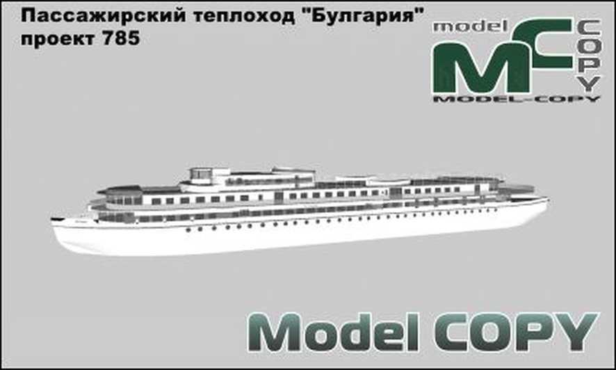 "Passenger ship ""Bulgaria"" Project 785 - 3D Model"
