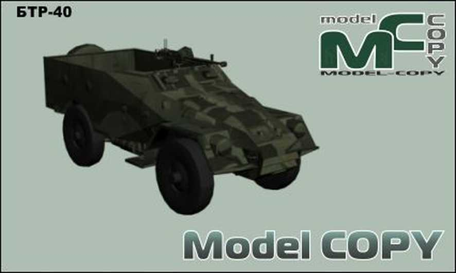 BTR-40 - 3D Model