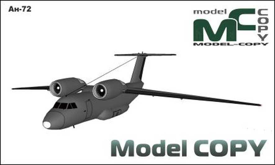 An-72 - 3D Model