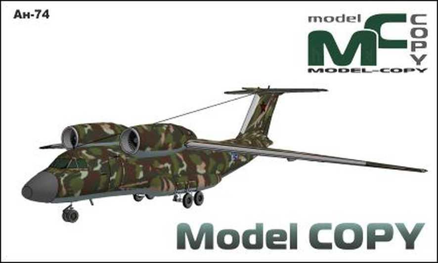 An-74 - 3D Model