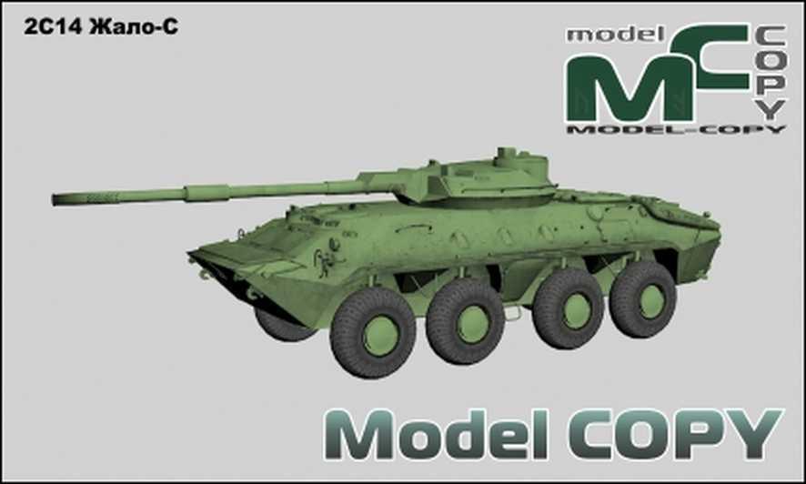 """2S14 """"Stinger-C"""" - 3D Model"""