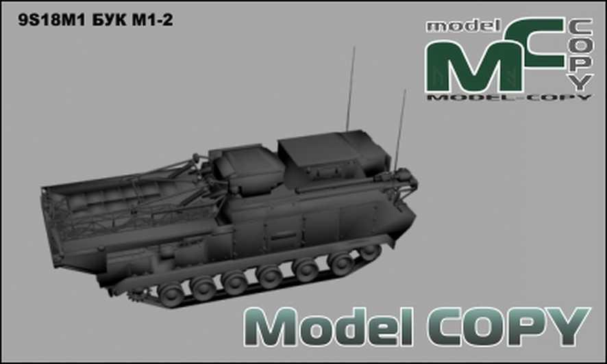 9S18M1 BUK M1-2 - 3D Model