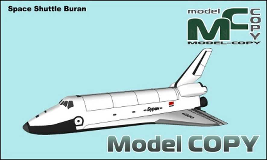 Space shuttle Buran - 3D Model