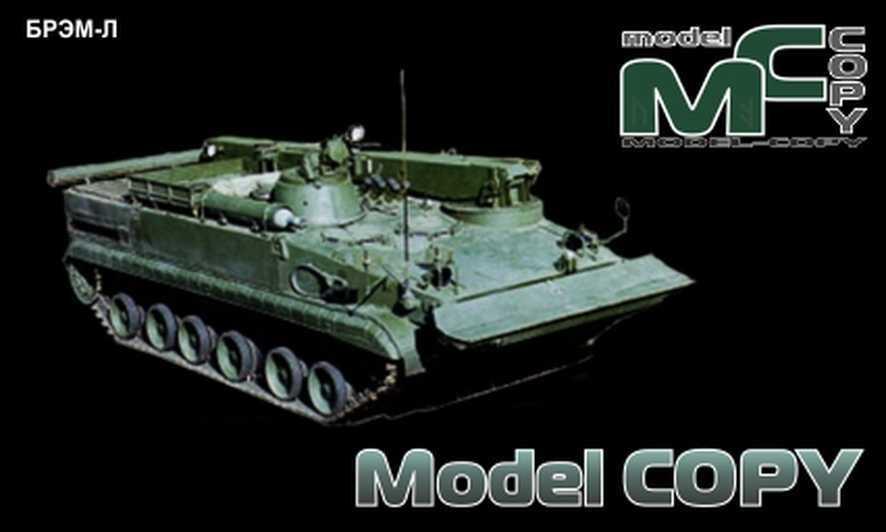 BREM-L - 3D Model