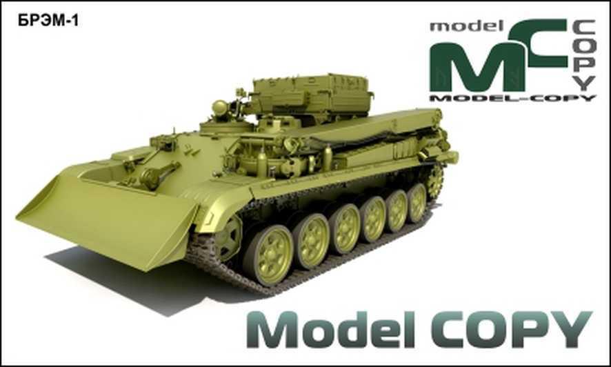 BREM-1 - 3D Model