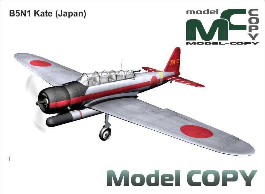 B5N1 Kate (Japan) - 3D Model