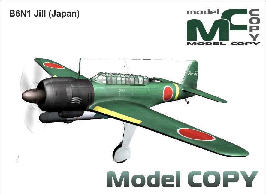 B6N1 Jill (Japan) - 3D Model