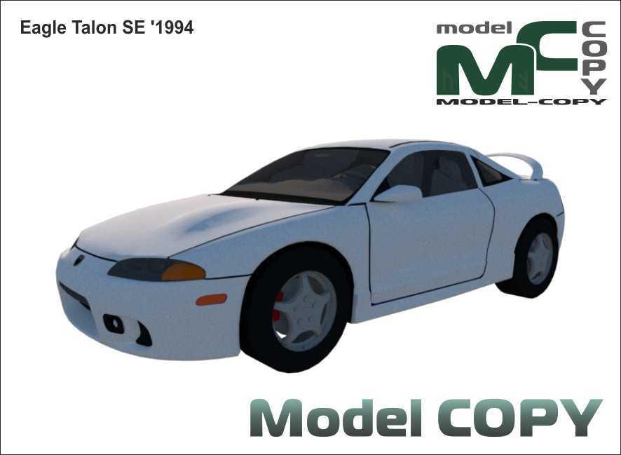 Eagle Talon SE '1994 - 3D Model