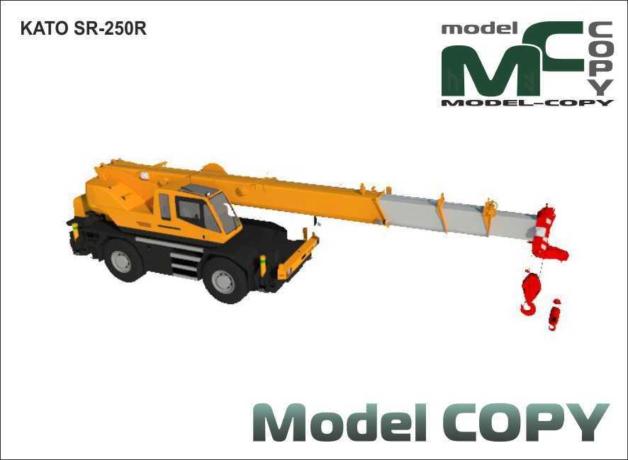 KATO SR-250R - 3D Model