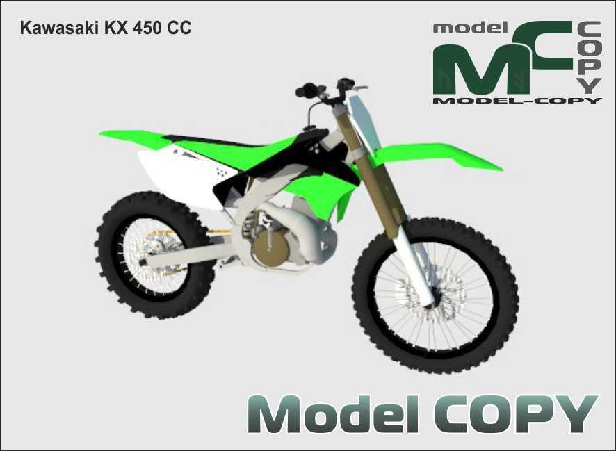 Kawasaki KX 450CC - 三維模型