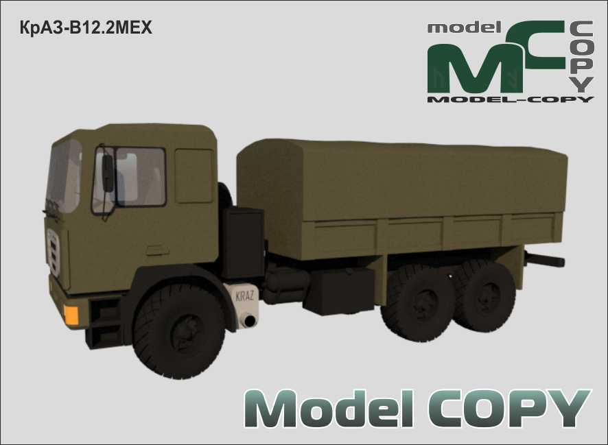 KrAZ-B12.2MEX - 3D Model