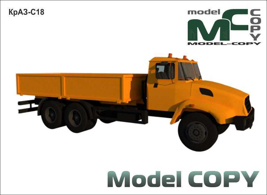 KrAZ-C18 - 3D Model