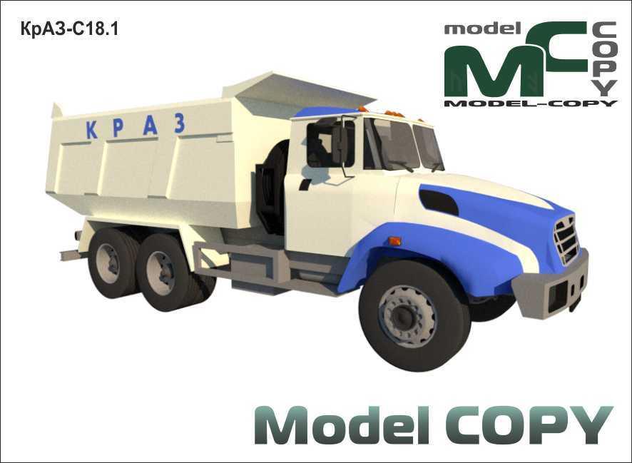 KrAZ-C18.1 - 3D Model