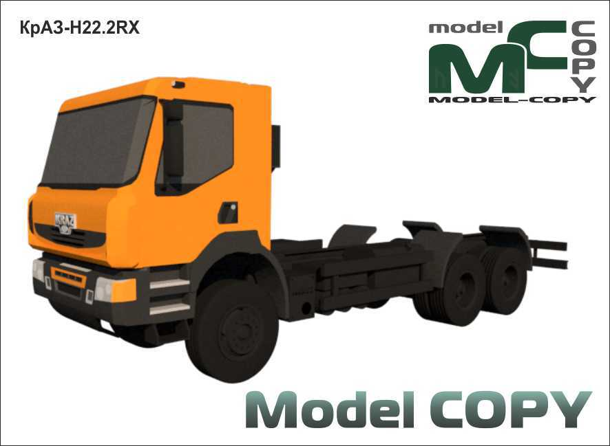 KrAZ-H22.2RX - 3D Model