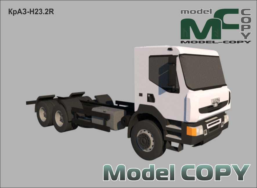 KrAZ-H23.2R - 3D Model