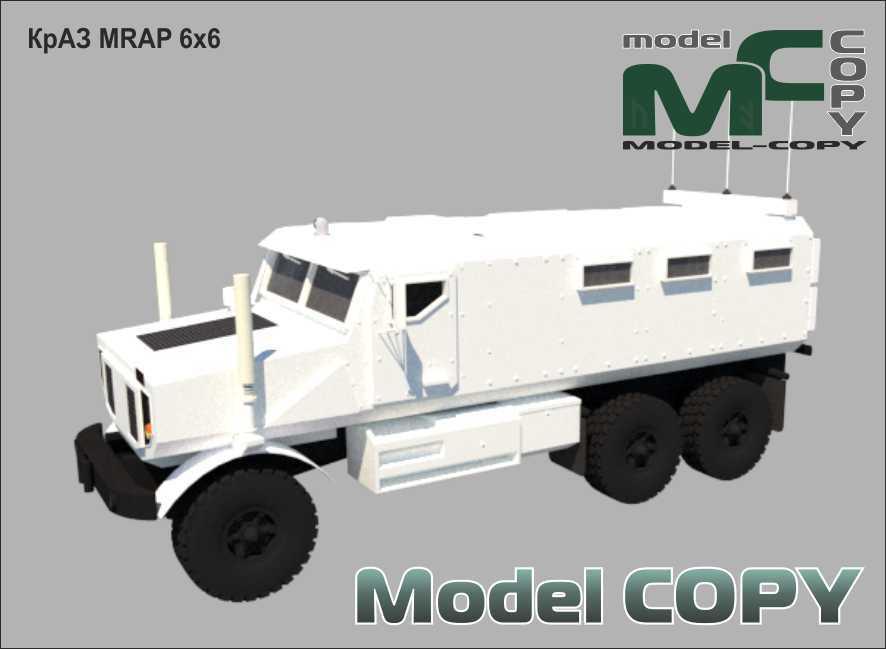 KrAZ MRAP 6x6 - 3D Model