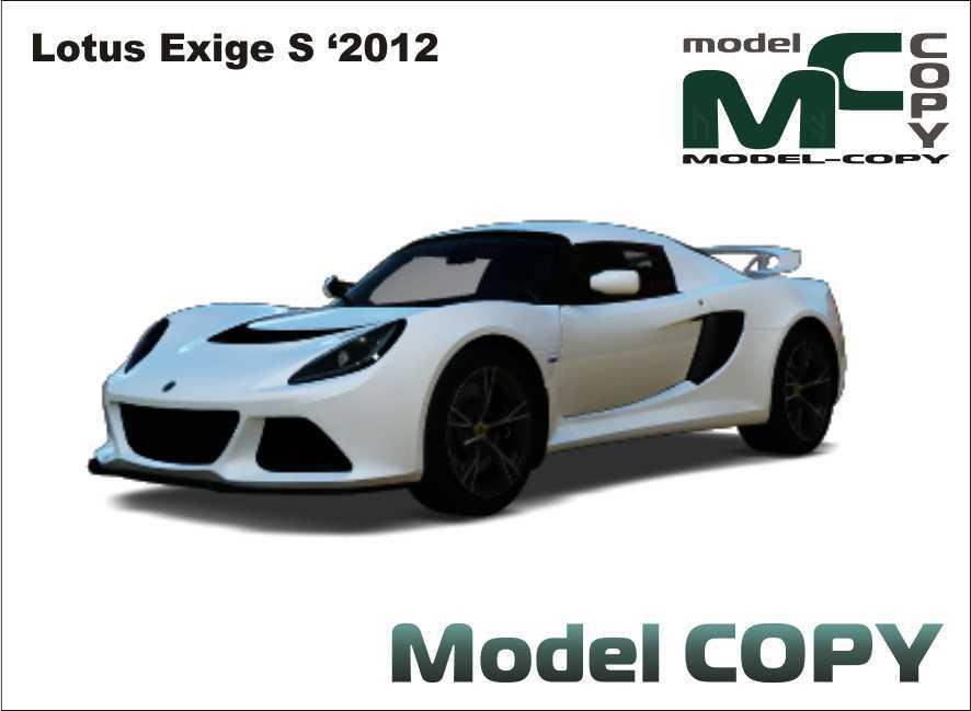 https://model-copy.info/images/product_images/original_images/3d_model_lotus_exige_s_2012.jpg