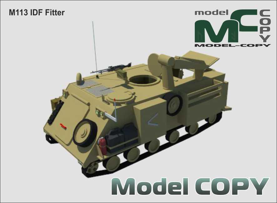 M113 IDF Fitter - 3D Model