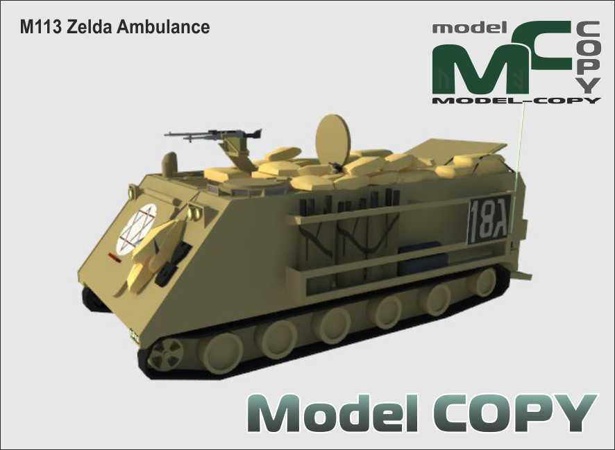 M113 Zelda Ambulance - 3D Model