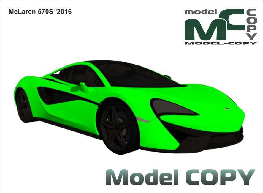 McLaren 570S '2016 - 3D-модель
