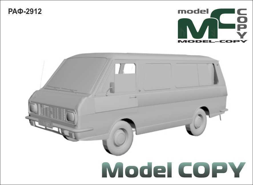 RAF-2912 - 3D Model