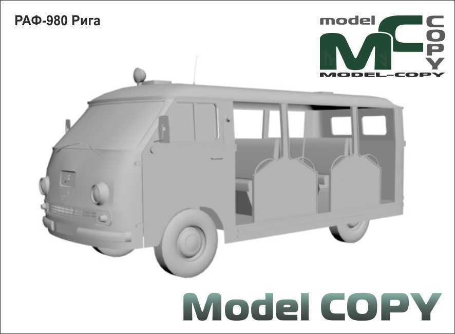 RAF-980 - 3D Model