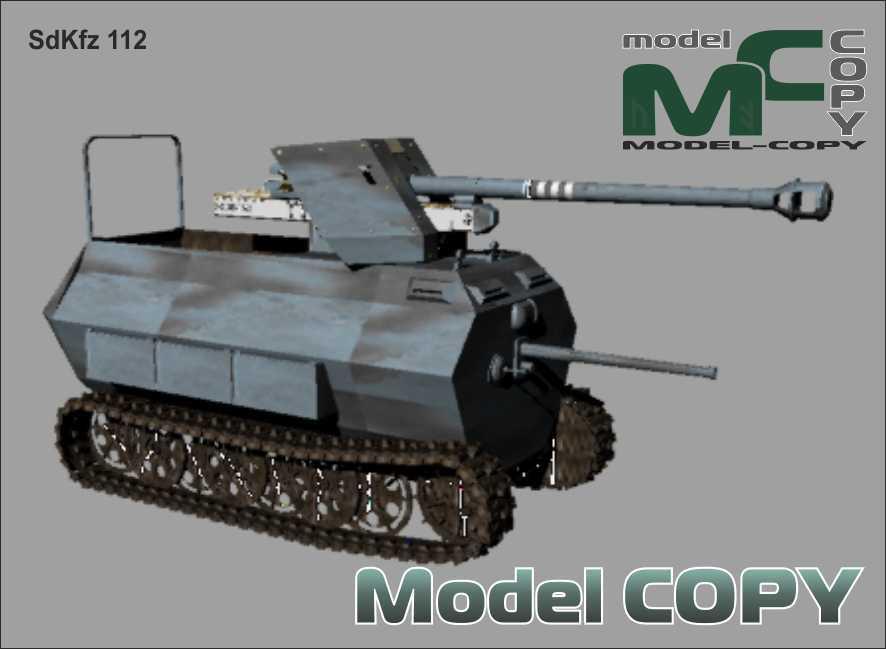SdKfz 112 - 3D-модель