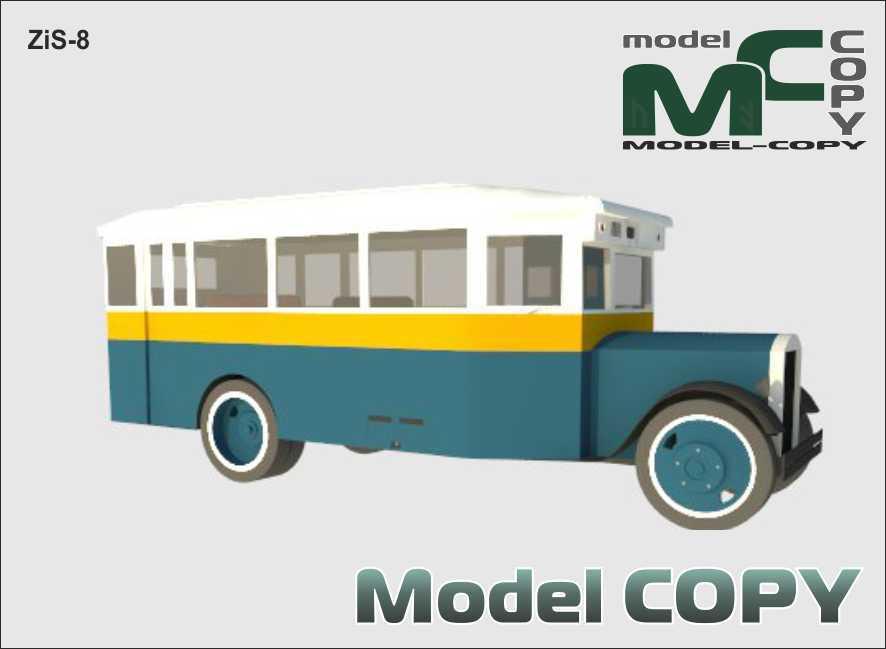 ZiS-8 - 3D Model