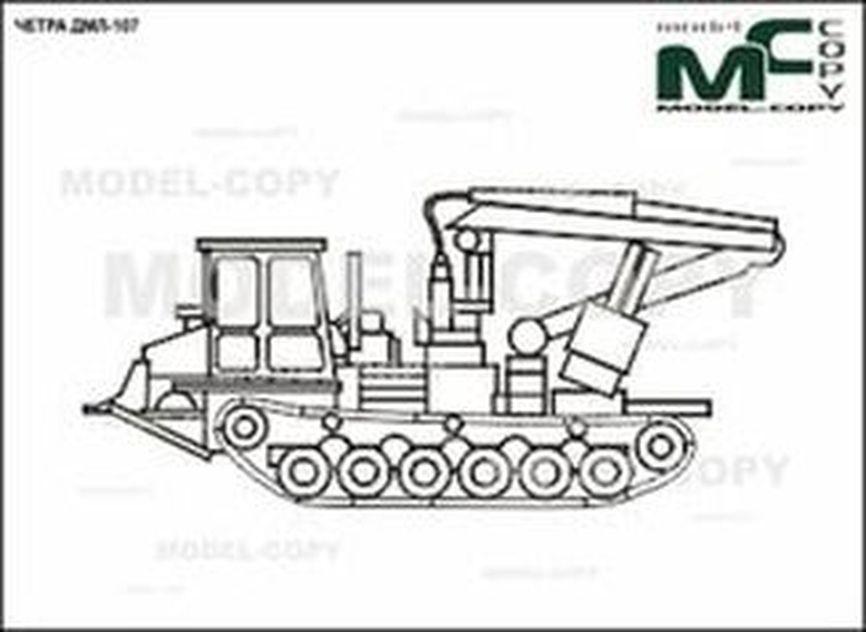 CHETRA DML-107 - 2D drawing (blueprints)