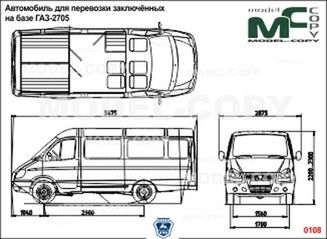 Car For Transportation Of Prisoners Based On Gaz 2705 2d Drawing