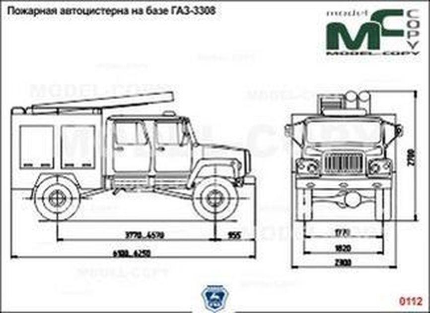 Fire tanker based on GAZ-3308 - 2D drawing (blueprints)