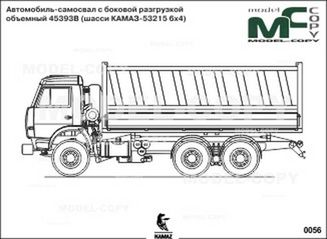 Dump Truck With A Side Discharge Volume 45393V KAMAZ 53215 6x4