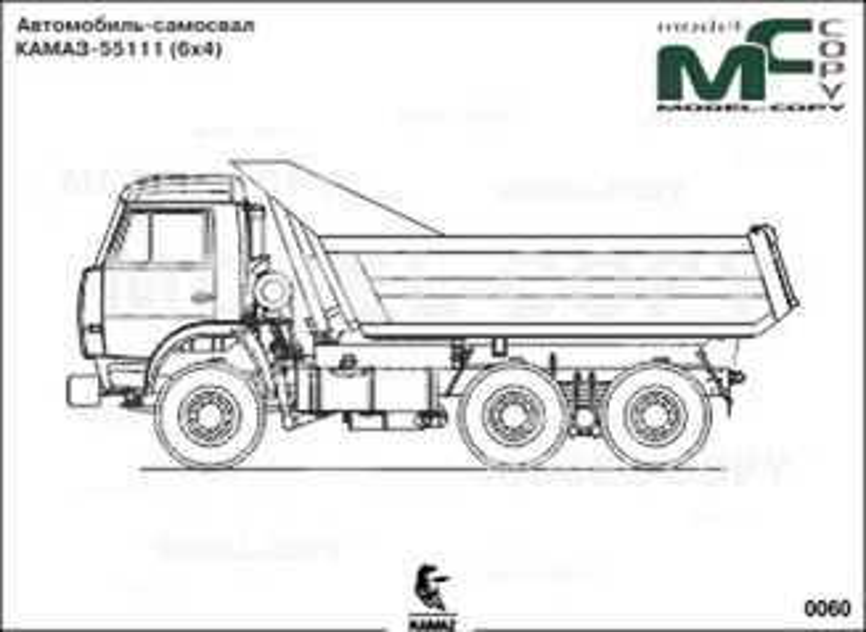 Dump Truck KAMAZ 55111 6x4