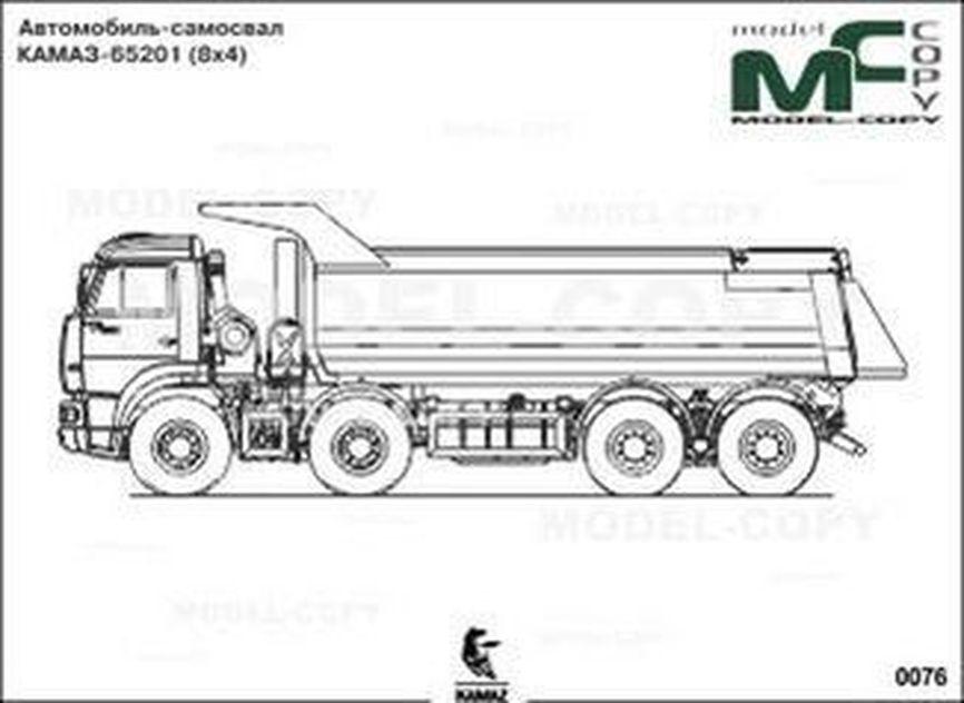 Dump Truck KAMAZ 65201 8x4