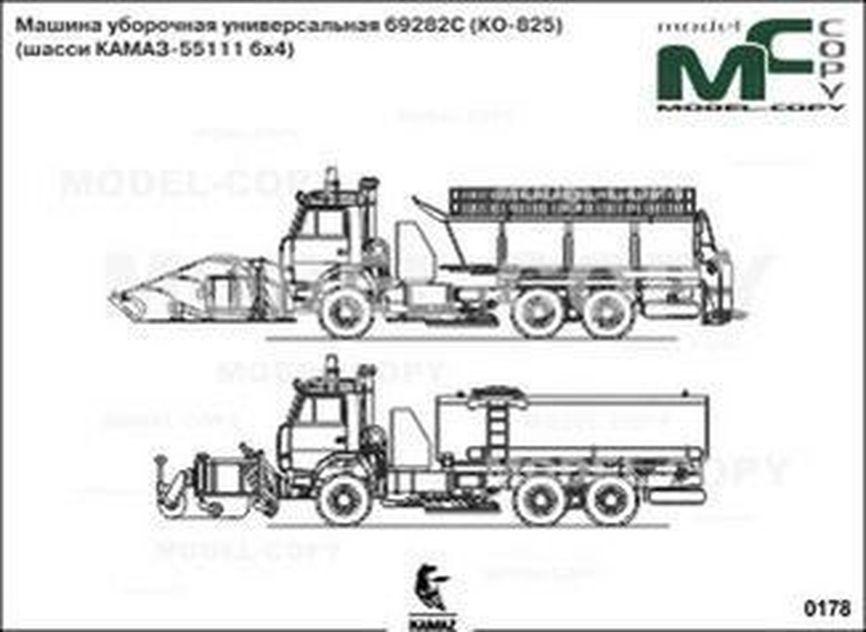 Sweeper universal 69282S (KO-825) (KAMAZ-55111 6x4) - 2D drawing (blueprints)
