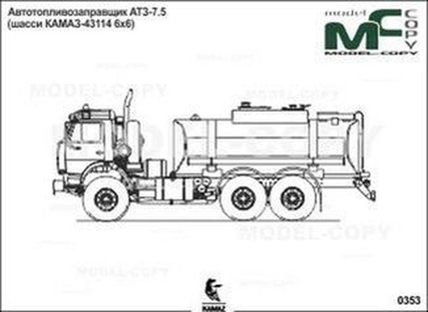 Auto Fuel, ATZ-7.5 (56462-10) (KAMAZ-43114 6х6) - 2D drawing (blueprints)