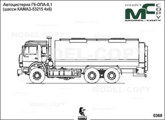 Tanker G6-OPA-8, 1 (chassis KAMAZ-53215 4x6) - drawing
