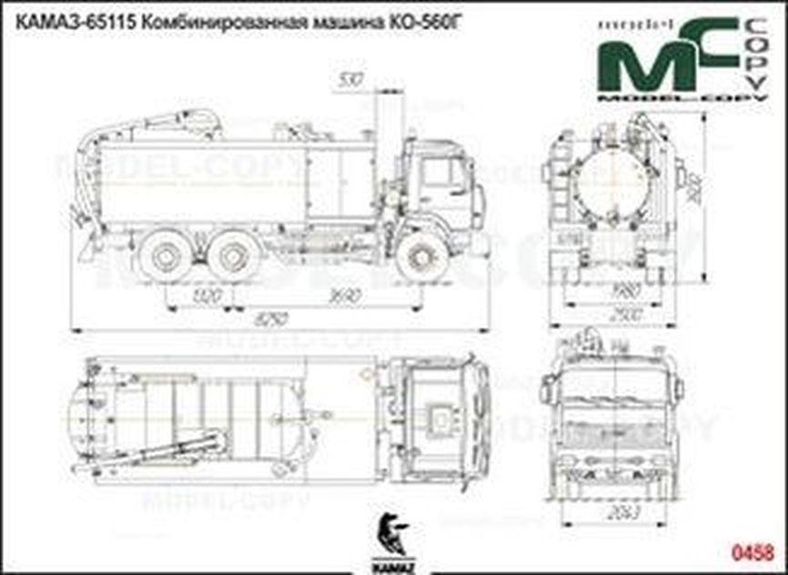KAMAZ-65115 Combined machine KO-560G - drawing