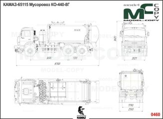 KAMAZ-65115 KO-440-8G garbage truck - drawing